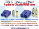 thumbnail_EC5_Connectors-male-female-uavrc.png