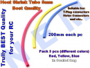 thumbnail_Heat-shrink-Tube-nem.png